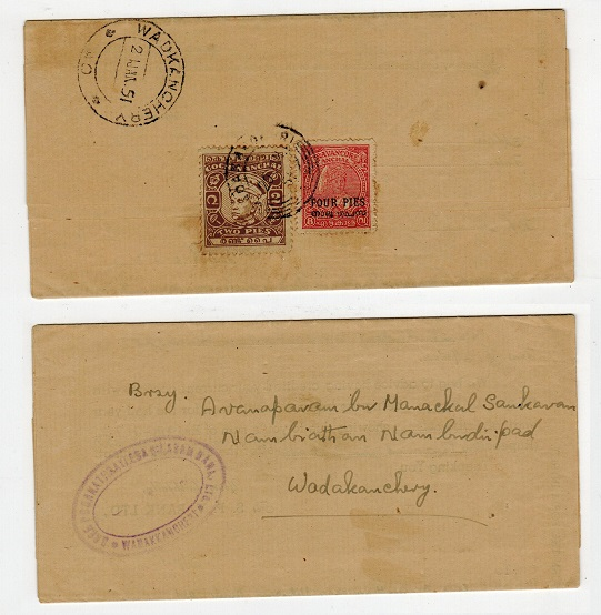 INDIA (Cochin) - 1951 combination cover with Cochin and Travancore adhesives.