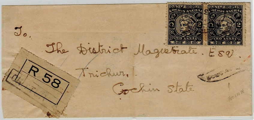 INDIA (Cochin) - 1950 4a rate cover to Trichur with scarce TOO LATE handstamp.