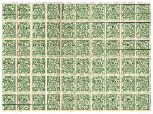 TRANSVAAL - 1893 2 1/2 PENCE surcharge on 1/- green in a U/M REPRINT block of 60.  SG 198.