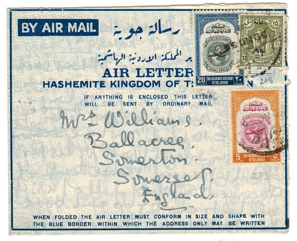 TRANSJORDAN - 1950 use of blue on white FORMULA air letter addressed to UK.