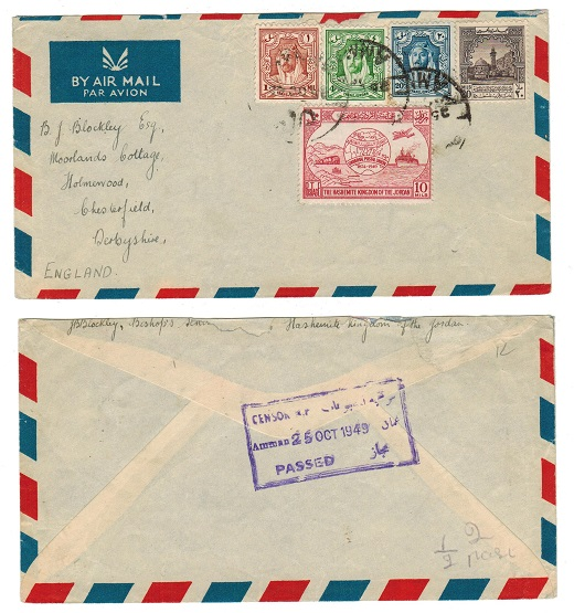 TRANSJORDAN - 1949 Arab-Israeli war censor cover to UK.