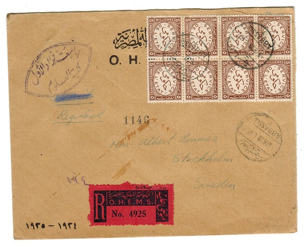 EGYPT - 1939 OHMS registered cover to Sweden with 5m official block of four used at ABBASSIA.