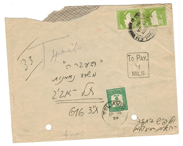 PALESTINE - 1939 underpaid local cover with POSTAGE DUES.