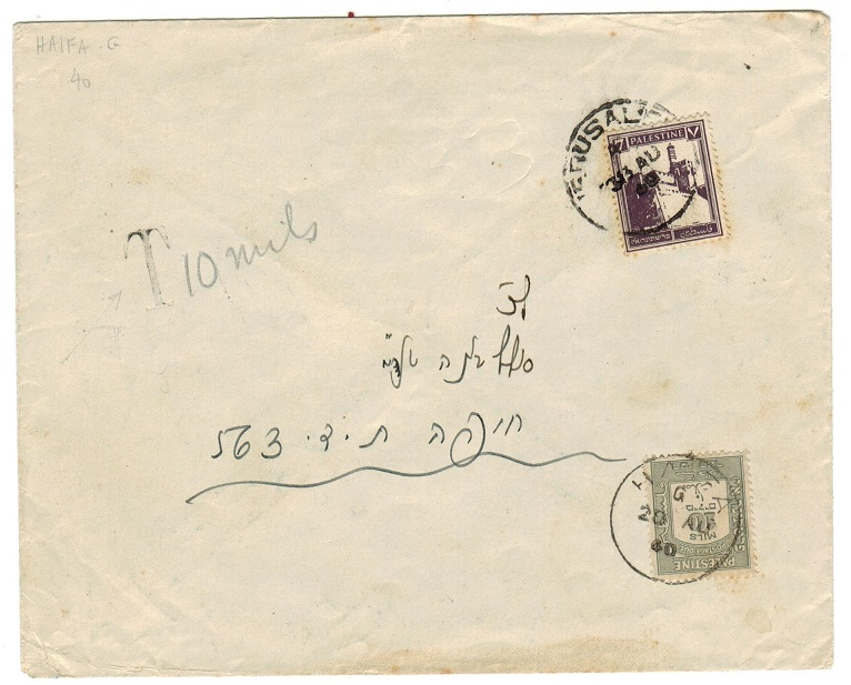 PALESTINE - 1940 underpaid local cover with POSTAGE DUES added.