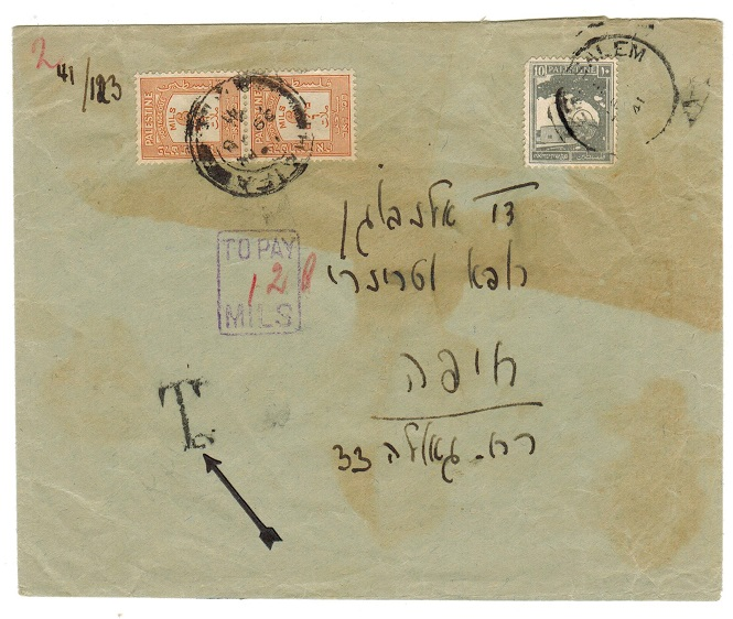 PALESTINE - 1941 underpaid local cover with POSTAGE DUES added.