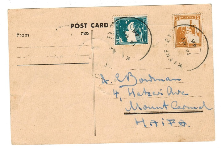 PALESTINE - 1946 locally used postcard at 7p rate cancelled KINNERET.