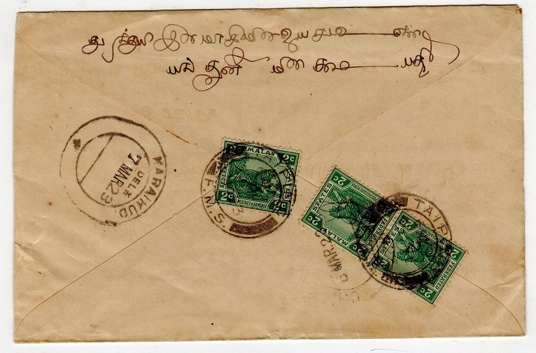 MALAYA (Perak) - 1923 6c rate cover to India used at TAIPING.