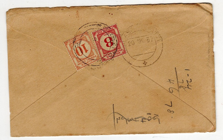 SINGAPORE - 1937 inward underpaid cover with 8c and 10c