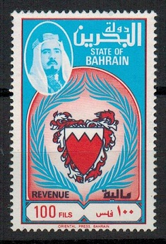 BAHRAIN - 1971 100fils REVENUE adhesive in fine mint condition.  Barefoot 36.
