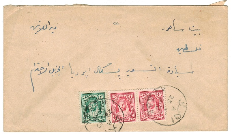 TRANSJORDAN - 1940 6m rate cover used at KERAK.