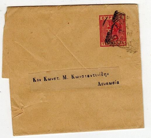 CYPRUS - 1894 10p carmine postal stationery wrapper used at LARNACA. H&G 4.