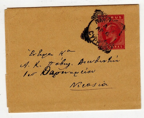 CYPRUS - 1902 10p carmine postal stationery wrapper used at LARNACA.  H&G 5.