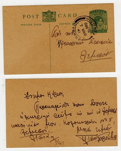 CYPRUS - 1938 1/2p yellow green PSC used locally from NICOSIA.  H&G 24.