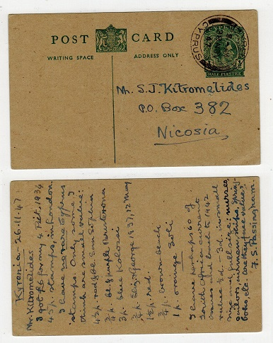 CYPRUS - 1938 1/2p green PSC to Nicosia used at KYRENIA.  H&G 24.