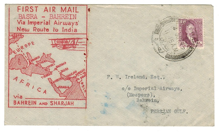 BAHRAIN - 1932 inward first flight cover from Iraq.