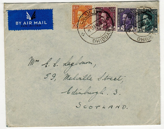 IRAQ - 1939 cover to UK used at DHIBBAN.
