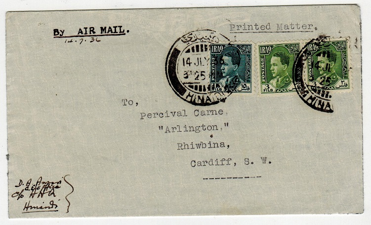 IRAQ - 1936 cover to UK used at HINAIDI.
