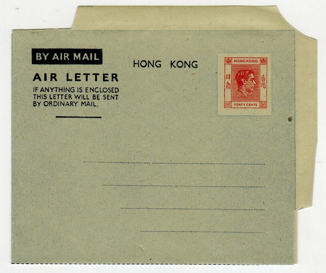 HONG KONG - 1948 40c air letter unused. H&G 1.