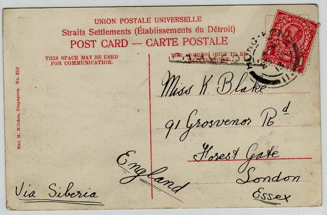 HONG KONG - 1913 postcard to UK with GB 1d used at HONG KONG with PAQUEBOT strike.