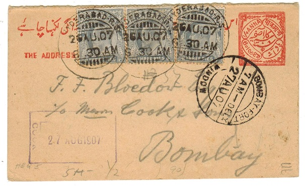 INDIA (Hyderabad) - 1894 outward 1/4a PSRC to Bombay uprated with Indian 3p adhesives.  H&G 5.