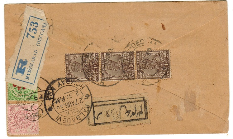INDIA (Hyderabad) - 1930 registered combination cover to Bombay used at HYDERABAD DECCAN.
