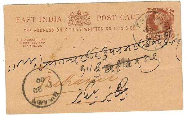 BAHAWALPUR - 1890 outward 1/4a Indian PSRC used at AHMADPUR.  H&G 8.