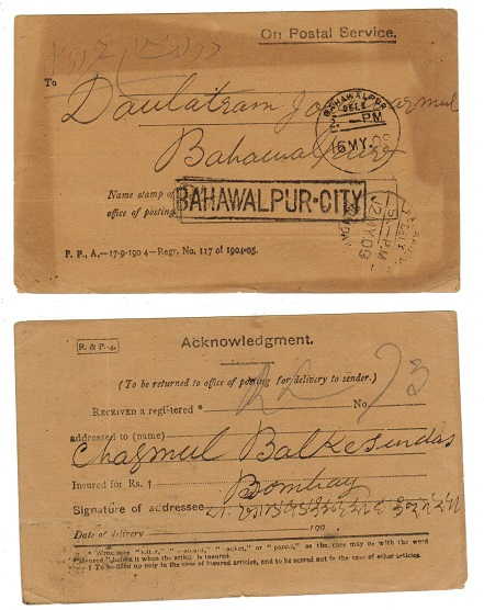 BAHAWALPUR - 1909 (toned) ON POST SERVICE card used at BAHAWALPUR.