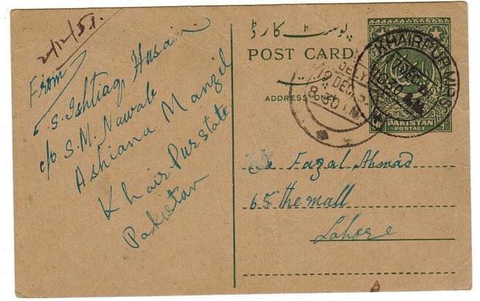 BAHAWALPUR - 1954 9p green PSC of India used at KHAIRPUR MIRS.  H&G 11.