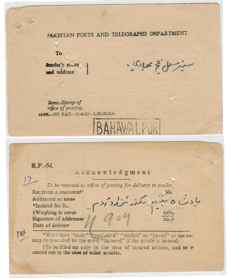 BAHAWALPUR - 1962 issue Post office acknowledgement postcard cancelled by boxed BAHAWALPUR h/s.