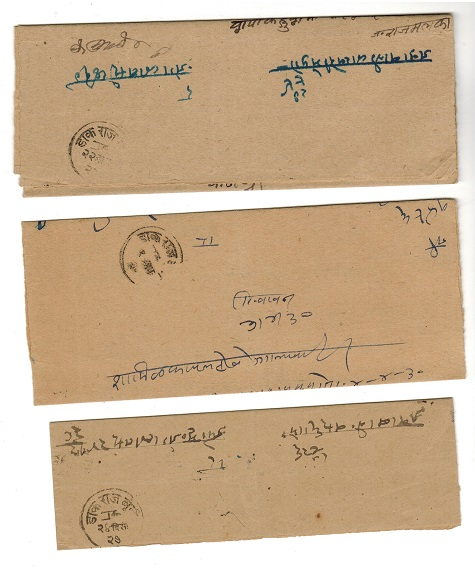 INDIA (Bundi) - 1927/30 range of three papers each cancelled by BUNDI cancels.