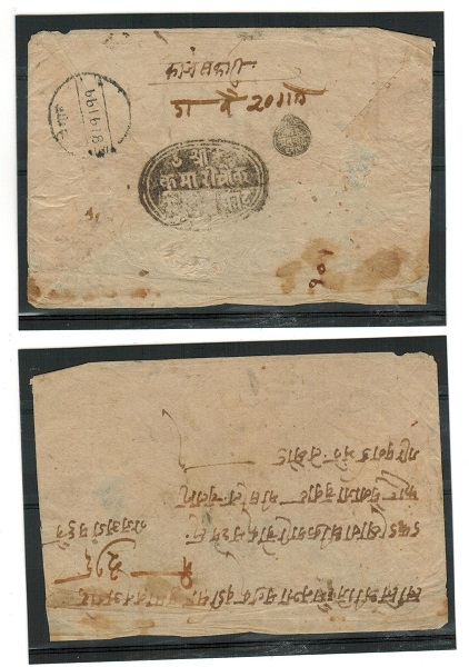 INDIA FEUDATORY STATES - 1900 local cover with hand stamp seal cancel.