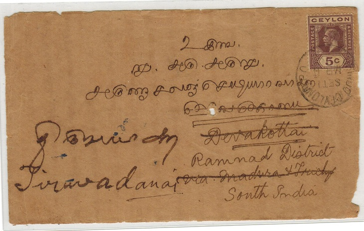 CEYLON - 1928 DOWN INDO CEYLON TPO cover to India.