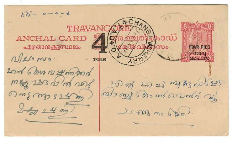 INDIA (Travancore) - 1949 four pies on 8c rose red PSC used locally from CHANGANACHERRY.  H&G 2.