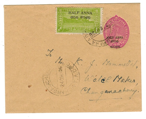 INDIA (Travancore) - 1949 HALF ANNA on 1ch PSE used at KALLPOARA.  H&G 1.