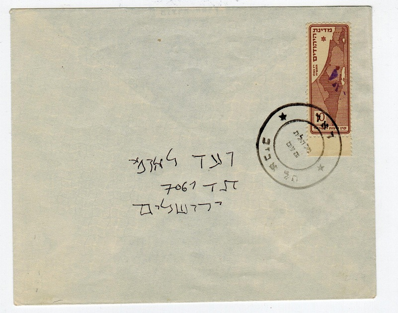 PALESTINE - Local INTERIM PERIOD cover.