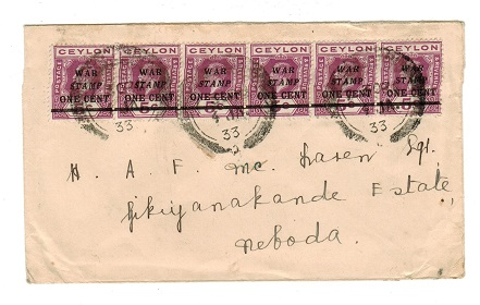 CEYLON - 1933 local cover with late use of 1c/5c