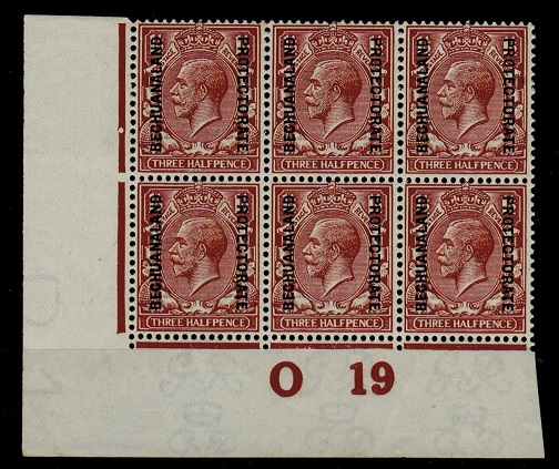 BECHUANALAND - 1913 1 1/2d red-brown O 19 (I) mint control block of six. SG 75.