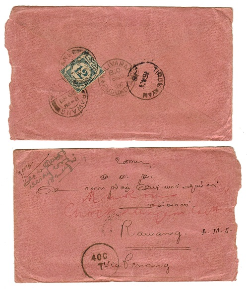 MALAYA (Selangor) - 1926 inward underpaid cover from India bearing 12c