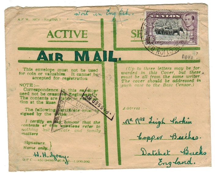 CEYLON - 1940 (circa) use of ACTIVE SERVICE green cross military envelope to UK.