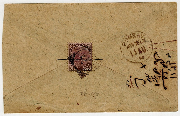BR.PO.IN E.A. (Linga) - 1893 India 1a on cover to Bombay used at LINGA.
