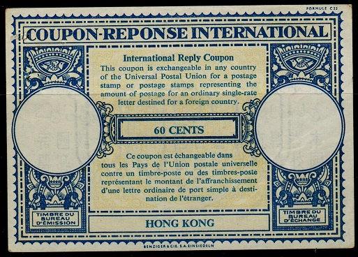 HONG KONG - 1950 (circa) 60c INTERNATIONAL REPLY COUPON in unused condition.