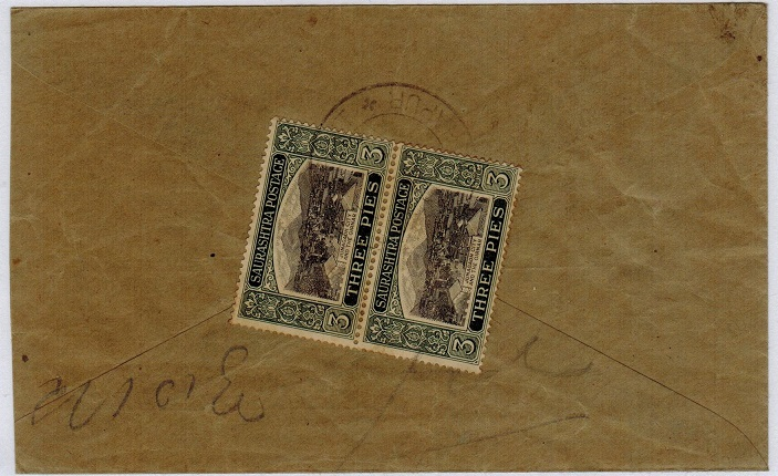 INDIA (Soruth) - 1940 local cover used at SAURASHTRA POST.