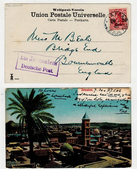 PALESTINE (German) - 1905 AUS JERUSALEM/DEUTSCHE POST 10pfg rate use of postcard to UK.