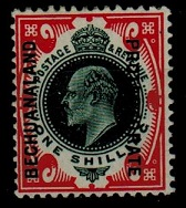 BECHUANALAND - 1912 1/- deep green and scarlet fine mint.  SG 70.