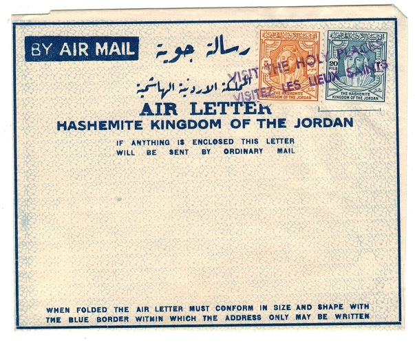 TRANSJORDAN - 1953 FORMULA air letter pre-stamped with VISIT THE HOLY PLACES overprint.
