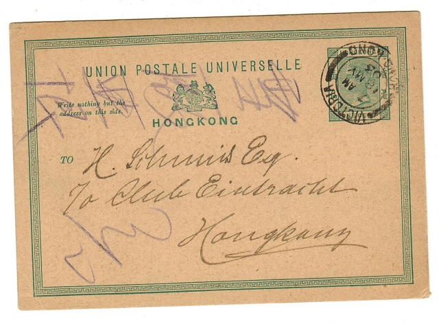 HONG KONG - 1880 1c green on