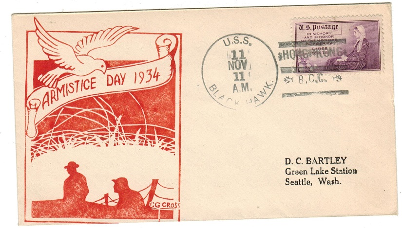 HONG KONG - 1941 illustrated US cover to USA used by