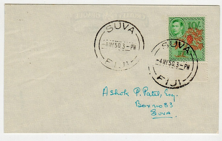 FIJI - 1950 KGVI 10/- on local cover used at SUVA.