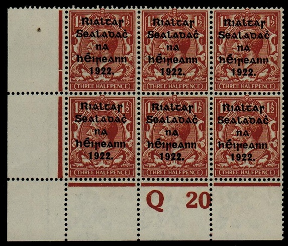 IRELAND - 1922 1 1/2d red-brown fine mint Q 20 (P) plate block of six.  SG 10.