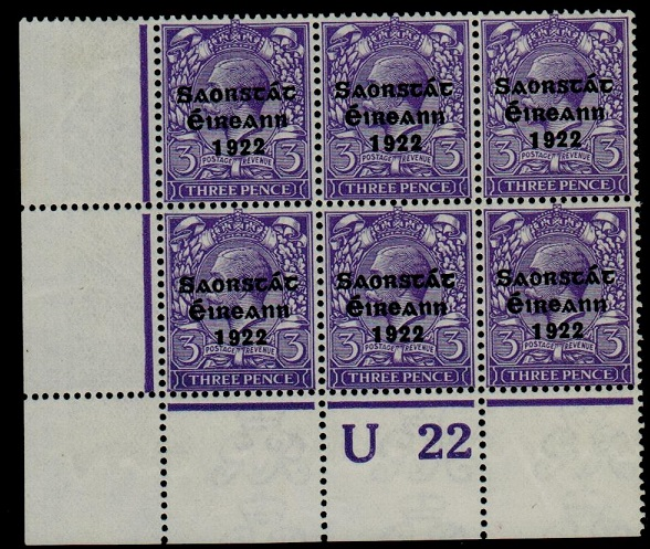 IRELAND - 1922 3d bluish violet fine mint U 22 (P) plate block of six.  SG 57.